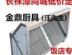 湘潭湘乡韶山大型食堂排烟风机油烟罩排烟管道安装