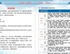 福州畅通教育MBA 自考 函授 远程