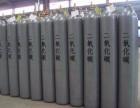 东莞厂家配送长安二氧化碳厂家价格