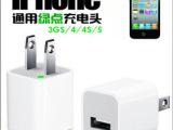 通用绿点充电器 手机usb充电头 3代半波双管带IC 移动电源火