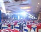 昆明婚宴酒店预订 昆明五华区市中心经贸宾馆