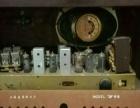 老式收音机全品