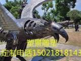 安徽定制不锈钢飞鹰雕塑 城市景观机械动物雕塑