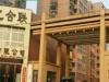 阜阳房产3室2厅-70万元