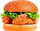 炸鸡汉堡加盟榜