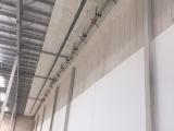 廠家直銷南京ALC輕質隔墻板陶粒板