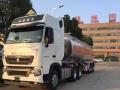 包上户的油罐车加油车铝合金半挂运油车厂家直销 -