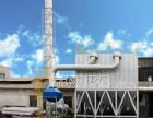 苏州专业的工业除尘设备批售,江苏工业除尘设备价格