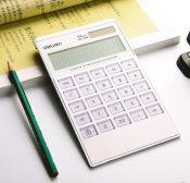 开发区办公用品高性价比的计算器_批发计算器