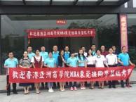 惠州企业管理层都学习什么类型的课程?惠州在职工商管理培训班