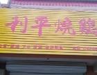 培训 卤煮,烤鸭,烧鸡,猪下水,凉菜,本人自己开的熟食店