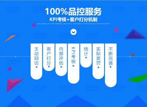 浙江联保-%下沙华宝空调-(各中心)%售后服务网站电话