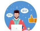 湖南正致教育UI设计:UI设计人才稀缺,去学?