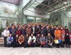 贵阳MBA工商管理培训班 春季班开始报名了