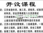 东北农业大学远程网络教育2016年春季招生火热进行中