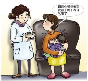 全北京所有地区都可以提供专业的催乳,朝阳区海淀区催乳服务等