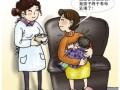 北京地区专业催乳服务