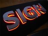 亮化工程发光字LED显示屏高铁灯箱喷绘广告公司标识标牌