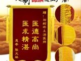 山西省县市级批发锦旗奖牌厂家定做制作送货上门