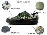 解放鞋批发厂家库存解放鞋特价便宜黄胶鞋批发