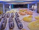 全国十大品牌蛋糕面包加盟