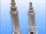 钢芯铝绞线、地埋铠装电缆、控制电缆BV电线厂家直营国标正品