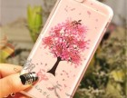 手机壳私人订制手机壳个性定制潮印天下花瓣手机壳定制