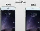 苹果手机iPhone6触摸屏不能触摸,爆屏换屏维修