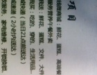 广元林殊同城快递公司
