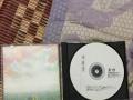 辛晓琪遗忘CD上海音像版