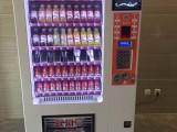 宝达饮料自动售货机 电影院3D眼镜自动售货机