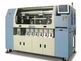 chroma 3260 自动化系统功能测