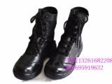 高腰作战靴 99高腰作战靴 北京99高腰作战靴