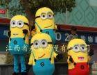 厂家出租端午佳节行走的表情包粽子卡通人偶服装