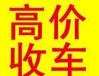 深圳哪里有二手货车买卖?深圳二手交易中心