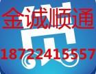 如何应对天津房屋抵押贷款被拒情况