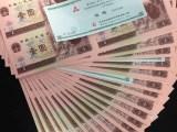 长春回收纪念钞奥运钞,长春回收纪念钞千禧龙钞,长春回收建国钞