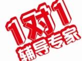 苏州初中语文晚辅导班家教