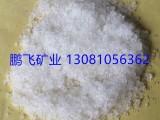 纳米级高释放量 涂料 纺织 硅藻泥用负离子粉