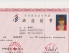 在眉山哪里报自考汉语言文学教育,有哪些学校