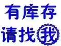 北京布料回收,服装库存回收