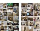 青岛新房办公室检测治理-除甲醛去异味,空气净化
