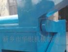 华银机械加盟 沙棘用具投资 1-5万元沙棘加工设备