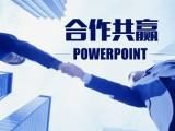 杭州個人注冊離岸公司的優勢 賽威國際