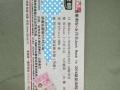 原价转8月26日五月天北京演唱会门票一张