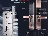 杭州上門安裝指紋鎖密碼鎖安裝免費上門