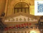 上海黄金交易所招代理商居间商加盟