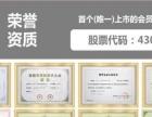 贵港二维码支付会员营销管理