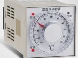 ZWGP-L1W1(TH)可调型温湿度监控器 温湿度控制器