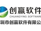 深圳创赢游戏开发公司农场游戏钓鱼攻城大战系统等各种游戏开发